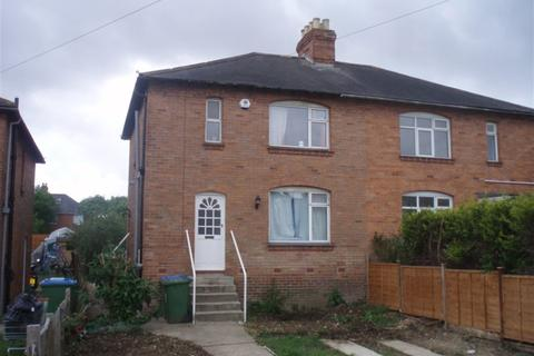3 bedroom house to rent - Harefield Road, Swaythling, Southampton, SO17