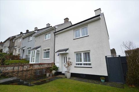 2 bedroom end of terrace house for sale - Lairhills Road, The Murray, East Kilbride