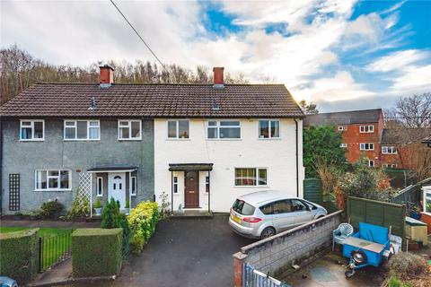 3 bedroom semi-detached house for sale - Garth Owen, Newtown, Powys