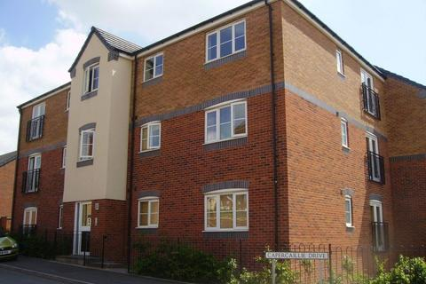 2 bedroom apartment for sale - Capercaille Drive, Heath Hayes