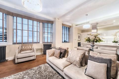 2 bedroom apartment for sale - Exchange Court, Strand, WC2R
