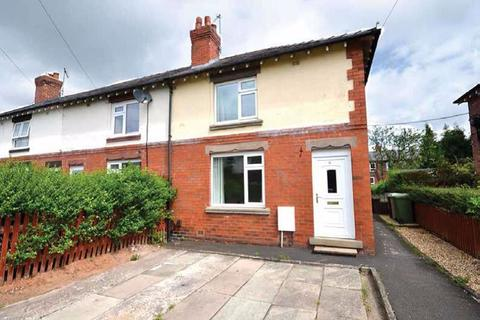 2 bedroom terraced house to rent - Cornbrook Road, Macclesfield