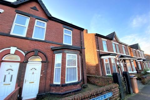 2 bedroom semi-detached house - Hawthorne Grove, Southport