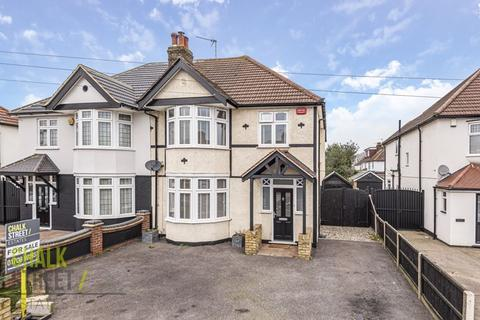 3 bedroom semi-detached house for sale - Squirrels Heath Lane, Hornchurch, RM11