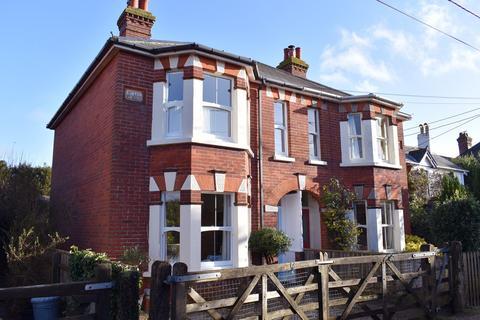 3 bedroom semi-detached house for sale - Park Close, Brockenhurst, SO42