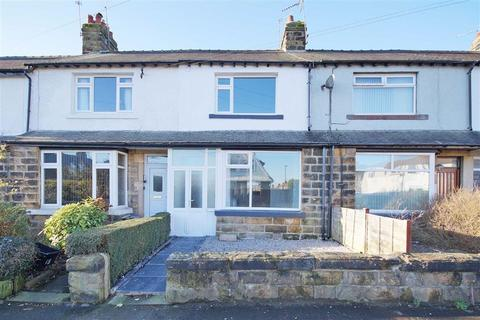 2 bedroom terraced house for sale - Rawson Street, Harrogate, North Yorkshire