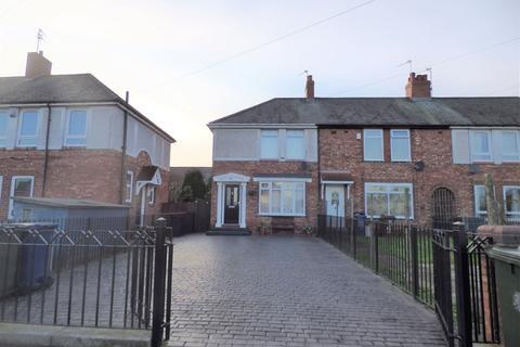 2 bedroom terraced house for sale - Kennington Grove, Newcastle upon Tyne, Tyne and Wear, NE6 2QA