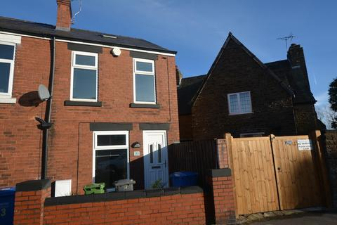3 bedroom semi-detached house for sale - Newbold Back Lane, Chesterfield, S40 4HF