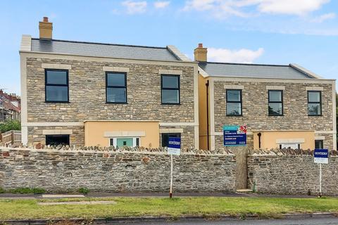 4 bedroom detached house for sale - Bath Road, Willsbridge, Bristol, BS30 6EF