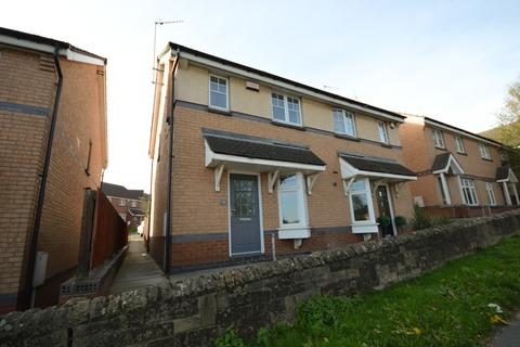 2 bedroom semi-detached house to rent - Rose Hill Close, Mosborough, Sheffield, S20