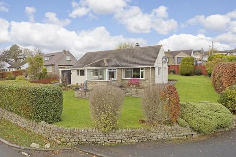 5 bedroom detached house for sale - Shires Lane, Embsay