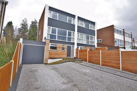 4 bedroom semi-detached house for sale - Saxons Drive, Maidstone ME14 5HS