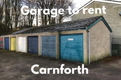 Garage to rent - Fairfield Close, Carnforth, LA5