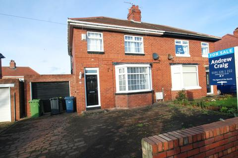 3 bedroom semi-detached house for sale - Marsden Road, South Shields