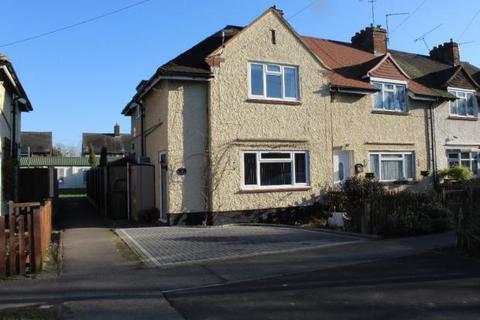 2 bedroom end of terrace house to rent - Kilmartin Way