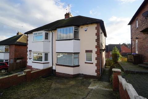 2 bedroom semi-detached house for sale - Youlgreave Drive, Frecheville, Sheffield, S12 4SF