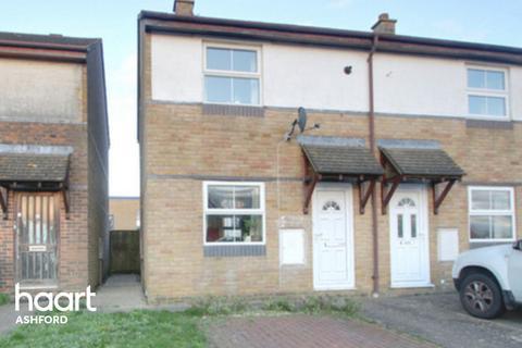 2 bedroom semi-detached house for sale - Beazley Court, Ashford