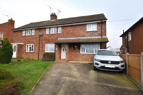 3 bedroom semi-detached house for sale - Onehouse Road, Stowmarket, IP14 1QP
