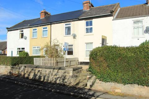 2 bedroom terraced house to rent - Church Lane, North Wingfield