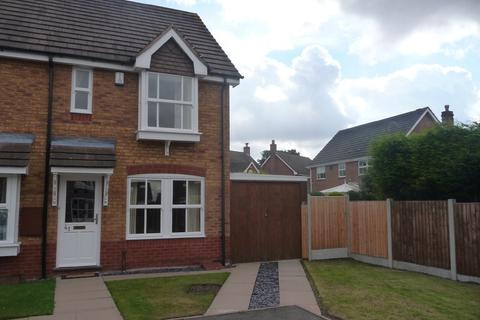 2 bedroom end of terrace house to rent - Swale Road, Walmley,Sutton Coldfield