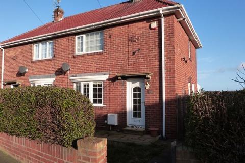 2 bedroom semi-detached house for sale - Woodlea, Newbiggin-By-The-Sea, Two Bedroom Semi Detached House