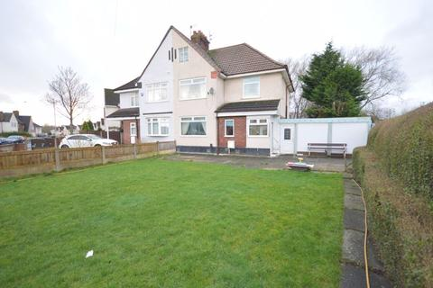 3 bedroom semi-detached house for sale - Scott Avenue, Widnes
