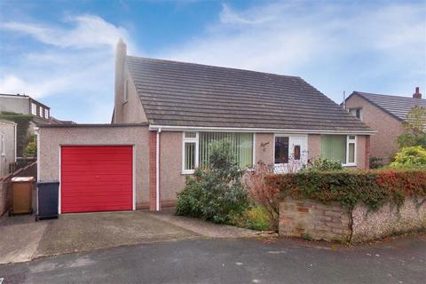 2 bedroom detached bungalow for sale - Thorntrees Drive, Thornhill, Egremont