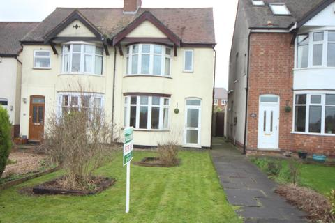 3 bedroom semi-detached house for sale - Lutterworth Road, Burbage, Hinckley