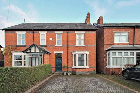4 bedroom semi-detached house for sale - Birmingham Road, Lichfield