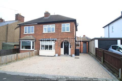 3 bedroom semi-detached house for sale - Hinckley Road, Burbage