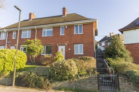 3 bedroom semi-detached house for sale - Newbridge Lane, Old Whittington, Chesterfield