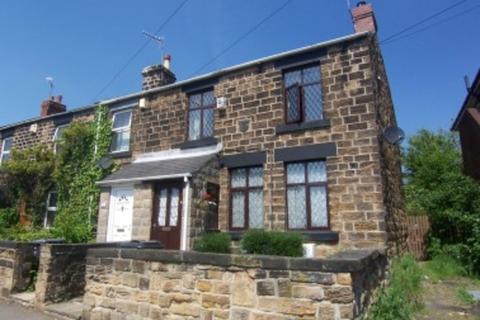 3 bedroom end of terrace house to rent - School Street, Hemingfield