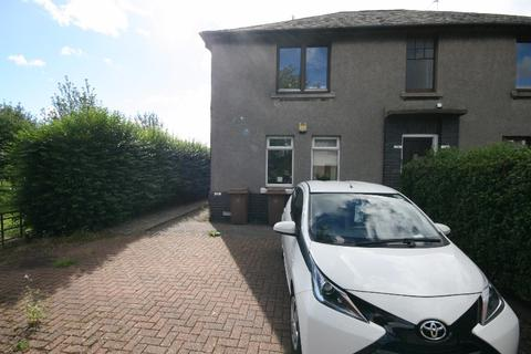 2 bedroom flat to rent - Ruthrieston Crescent, Ruthrieston, Aberdeen, AB10 7JS