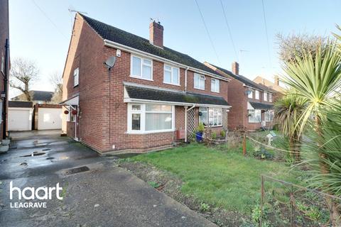 3 bedroom semi-detached house for sale - Brooklands Close, Luton