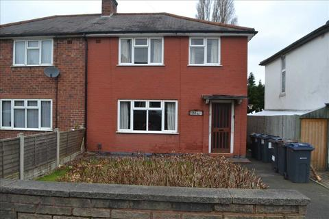 3 bedroom semi-detached house for sale - Jockey Road, Sutton Coldfield