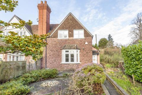2 bedroom cottage to rent - Sunnyside Cottages, Hollybush Lane, BS9