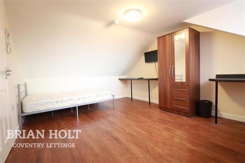 1 bedroom flat to rent - Humber Avenue, Off Sky Blue Way