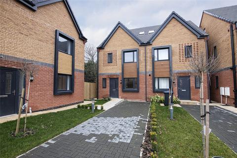 4 bedroom semi-detached house for sale - Church Road, Yardley, Birmingham, West Midlands, B25