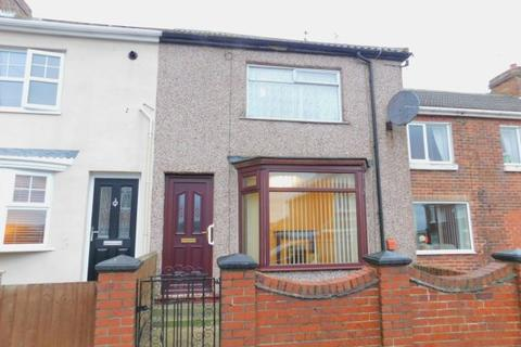 2 bedroom terraced house for sale - EAST VIEW, WHEATLEY HILL, PETERLEE AREA VILLAGES