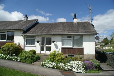 2 bedroom terraced bungalow for sale - 15 Barn Field, Hawkshead, LA22 0PJ