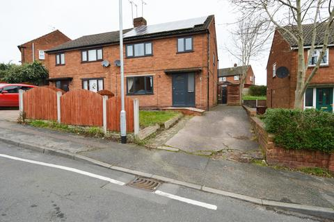 3 bedroom semi-detached house for sale - Nursery Road, Brereton