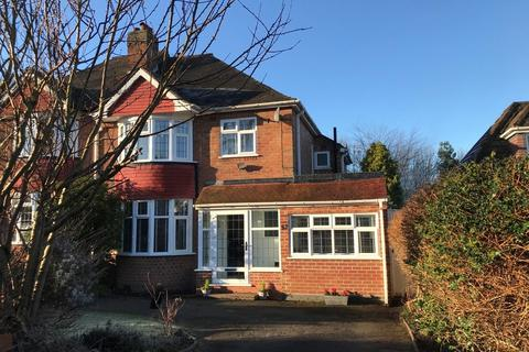 3 bedroom semi-detached house for sale - Darnick Road, Sutton Coldfield