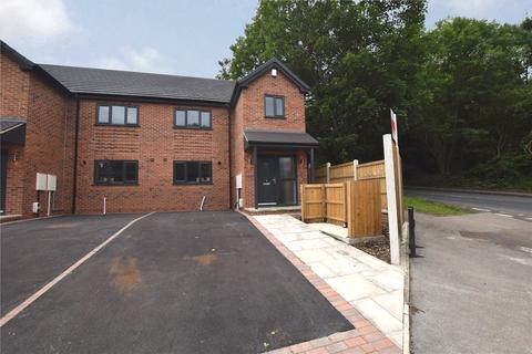 3 bedroom townhouse for sale - Stonecliffe Drive, Leeds, West Yorkshire