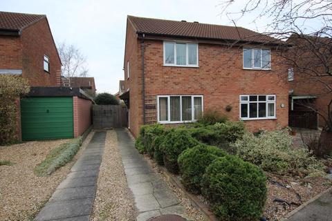 2 bedroom semi-detached house for sale - 14 Atwater Court, Lincoln LN2 4SQ