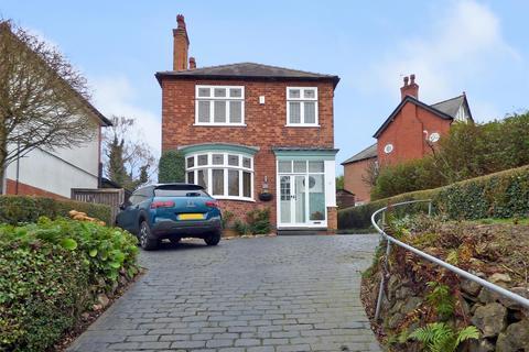 3 bedroom detached house for sale - Toton Lane, Stapleford, Nottingham