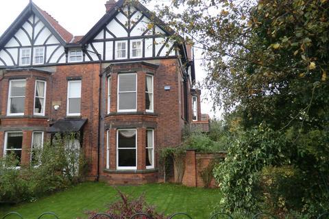6 bedroom end of terrace house for sale - 62 Westwood Road, Beverley