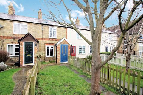 2 bedroom house for sale - High Street, Waddesdon