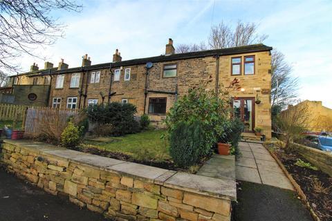 3 bedroom end of terrace house for sale - Northgate, Almondbury, Huddersfield, HD5 8UX