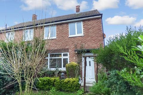 2 bedroom semi-detached house for sale - Newlands Road, Trimdon, Trimdon Village, Durham, TS29 6JP