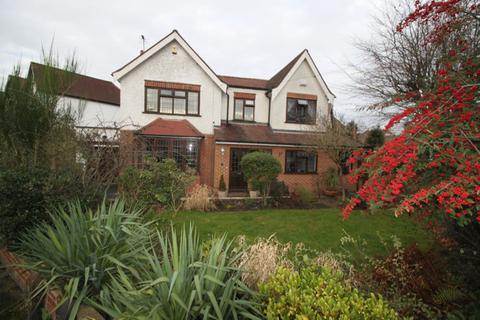 4 bedroom detached house for sale - Windermere, Bramcote, NG9
